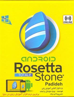 خرید آموزش زبان رزتا استون انگلیسی لهجه بریتیش اندروید Rosetta Stone