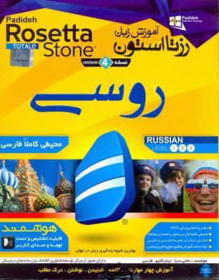 خرید آموزش زبان رزتا استون روسی ویندوز Rosetta Stone