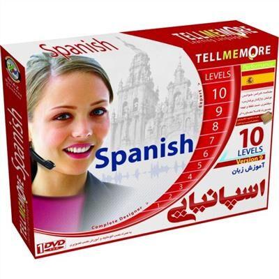 خرید اموزش زبان اسپانیایی tellmemore