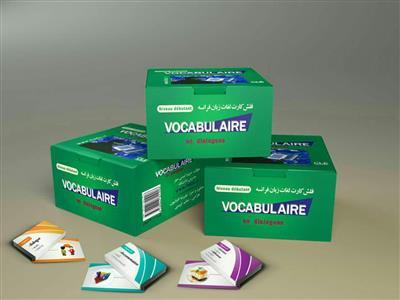 خرید فلش کارت آموزش لغت فرانسه Vocabulaire en Dialogues debutant