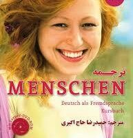 خرید کتاب آلمانی ترجمه MENSCHEN a1.1