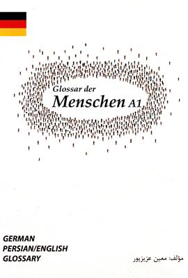 خرید کتاب آلمانی واژه نامه منشن Menschen A1