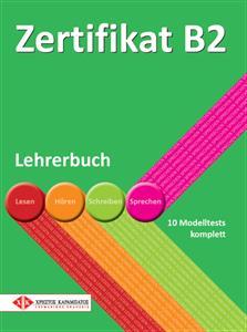 خرید کتاب آلمانی Zertifikat B2 - Lehrerbuch