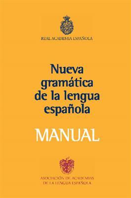 خرید کتاب اسپانیایی Nueva Gramatica Lengua Española MANUAL