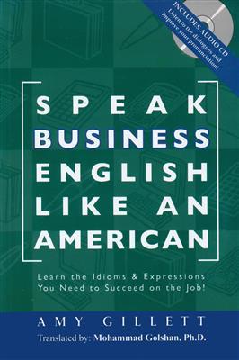 خرید کتاب انگليسی انگليسي تجاري را مثل يک آمريکايي صحبت کنيد + CD