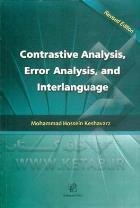 خرید کتاب انگليسی Contrastive analysis