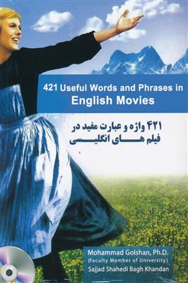 خرید کتاب انگليسی DVD + چهارصد و بيست و يک واژه و عبارت مفيد در فيلم هاي انگليسي