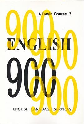 خرید کتاب انگليسی English 900 Book 3