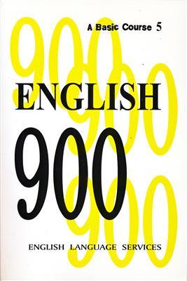 خرید کتاب انگليسی English 900 Book 5