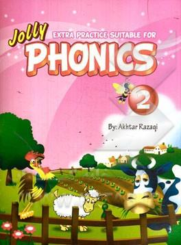 خرید کتاب انگليسی Extra Practice Suitable for Phonics 2