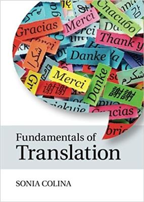 خرید کتاب انگليسی Fundamentals of Translation-Colina
