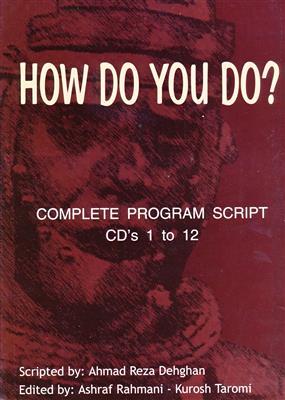 خرید کتاب انگليسی How do you do?