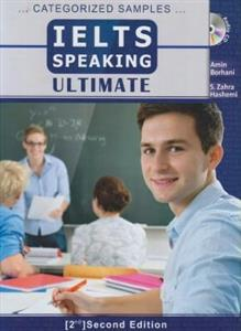 خرید کتاب انگليسی IELTS Speking Ultimate + CD