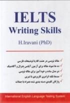خرید کتاب انگليسی IELTS Writing Skills