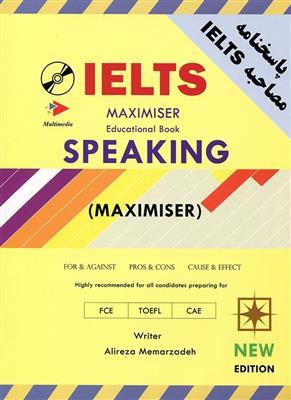 خرید کتاب انگليسی Ielts maximiser educational book Speaking