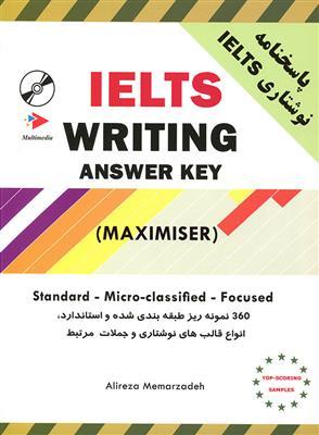 خرید کتاب انگليسی Ielts writing answer key Maximiser