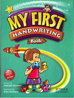 خرید کتاب انگليسی My First Handwriting Book+Sticker