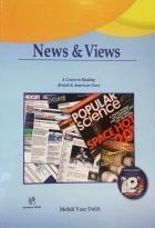خرید کتاب انگليسی News & Views