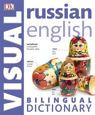 خرید کتاب انگليسی Russian English Bilingual Visual Dictionary