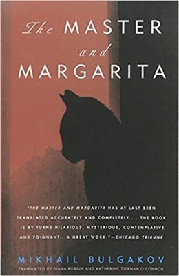 خرید کتاب انگليسی The Master and Margarita-Full Text