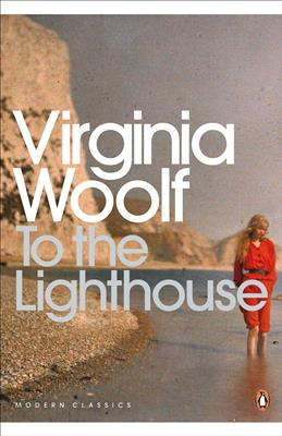 خرید کتاب انگليسی To the Lighthouse (Penguin Modern Classics)