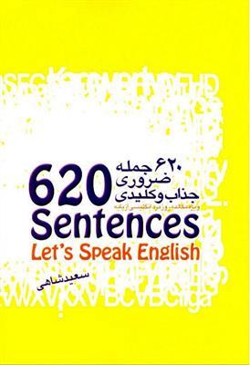 خرید کتاب انگليسی sentences 620 + CD