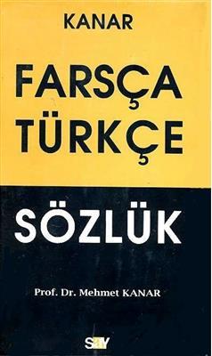 خرید کتاب ترکی استانبولی فرهنگ فارسي-ترکي استانبولي کانار