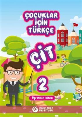 خرید کتاب ترکی استانبولی کتاب معلم 2 (Cocuklar İçin Türkçe Seti Öğretmen Kitabı (ÇİT
