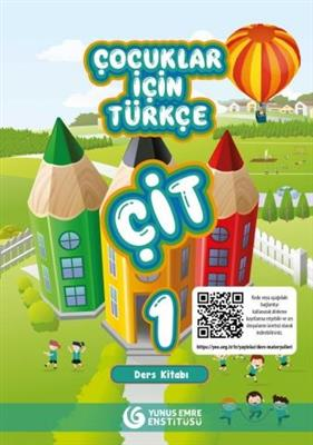 خرید کتاب ترکی استانبولی 1 (Cocuklar İçin Türkçe Seti (ÇİT  متد ترکی کودکان