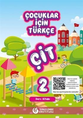 خرید کتاب ترکی استانبولی 2 (Cocuklar İçin Türkçe Seti (ÇİT متد ترکی کودکان