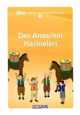 خرید کتاب ترکی استانبولی Dev Anasi'nin Hazineleri