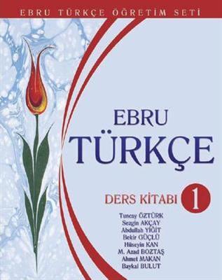 خرید کتاب ترکی استانبولی Ebru Turkce 1 Ders Kitabi (Student Book)+Anahtar Kitabi+EtkilesimCD