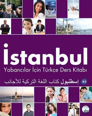 خرید کتاب ترکی استانبولی Istanbul B2 + WorkBook + CD