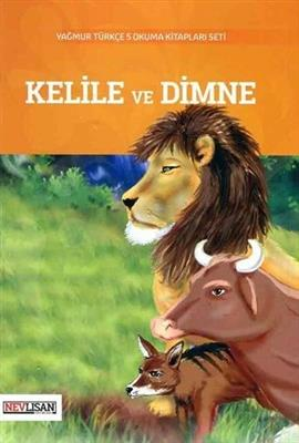 خرید کتاب ترکی استانبولی Kelile Ve Dimne