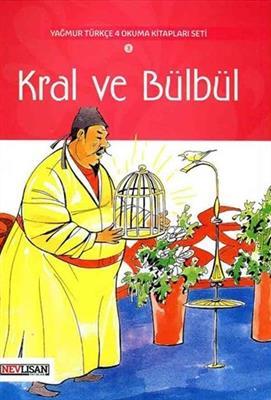 خرید کتاب ترکی استانبولی Kral Ve Bulbul