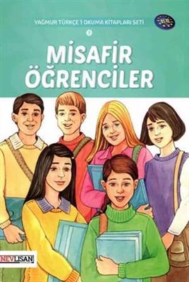 خرید کتاب ترکی استانبولی  Misafir Ogrenciler