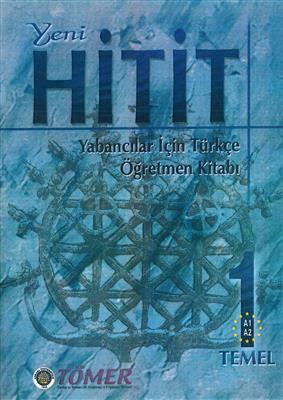 خرید کتاب ترکی استانبولی yeni HiTiT 1 Ogretmen Kitabi