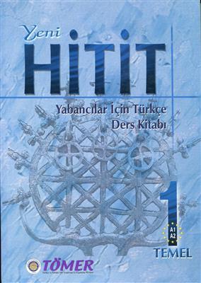 خرید کتاب ترکی استانبولی yeni HiTiT 1 (SB+ WB+CD)