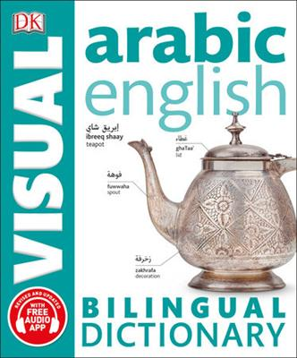 خرید کتاب عربی Arabic engilsh Bilingual Visual Dictionary