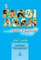خرید کتاب فارسی Farsi Asan 5 + CD