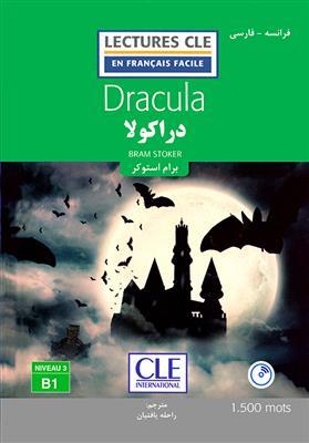 خرید کتاب فرانسه دراکولا - فرانسه به فارسی