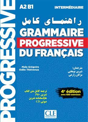 خرید کتاب فرانسه راهنمای کامل Grammaire progressive - N intermediaire - 4eme + CD