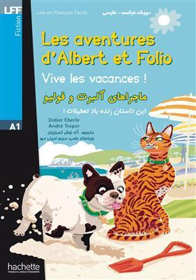 خرید کتاب فرانسه ماجراهای آلبرت و فولیو: زنده باد تعطیلات !
