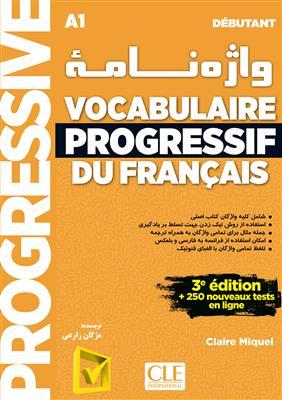 خرید کتاب فرانسه واژه نامه Vocabulaire progressif du français - debutant