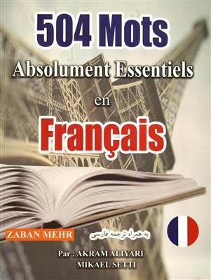 خرید کتاب فرانسه 504 mot en francais
