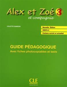 خرید کتاب فرانسه Alex et Zoe - Niveau 3 - Guide pedagogique