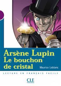 خرید کتاب فرانسه Arsene Lupin