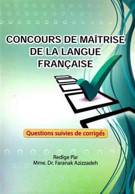 خرید کتاب فرانسه CONCOURS DE MAITRISE DE LA LANGUE FRANCAISE