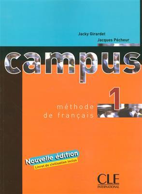 خرید کتاب فرانسه Campus 1 + Cahier + CD
