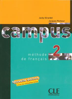 خرید کتاب فرانسه Campus 2 + Cahier + CD